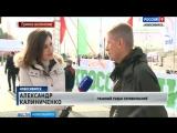 На Михайловской набережной в Новосибирске стартовал «Кросс наций»
