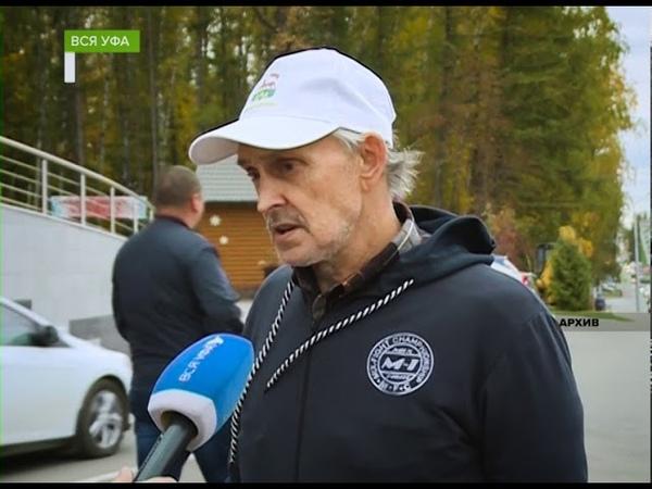 Не стало известного уфимского краеведа и большого любителя легкой атлетики Анатолия Крюкова