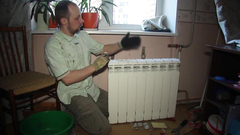 Замена радиатора центрального отопления⁄replacing central heating radiator