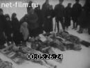3 Начало конца (военная хроника, СССР) 1942 год