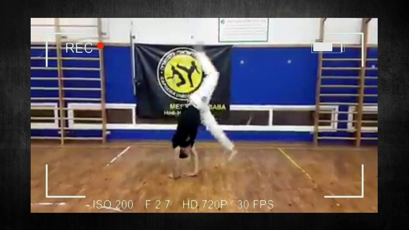 Tutorial 19 Capoeira Aú trocado - ( English )