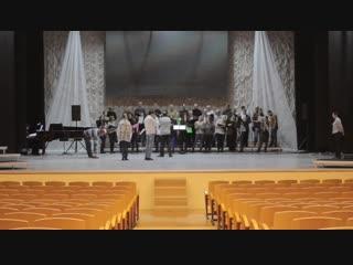 Репетиция музыкально-поэтического спектакля «Демон»