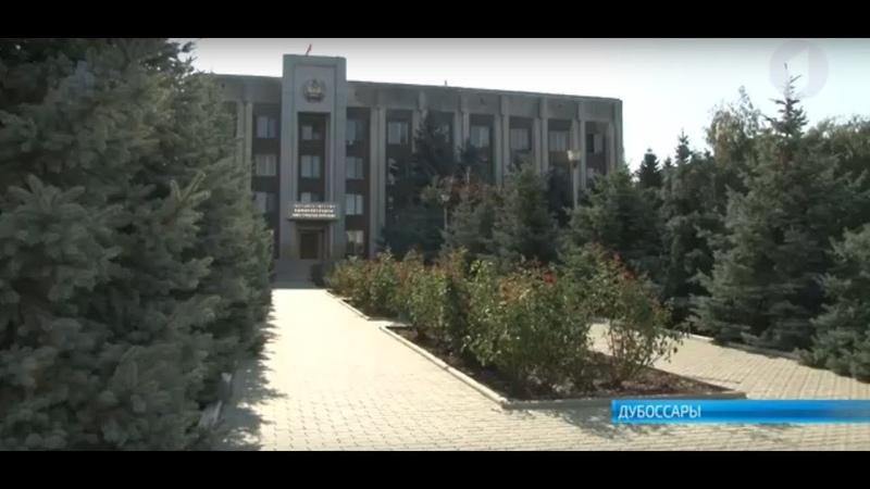 Итоги и программа социально-экономического развития Дубоссарского района