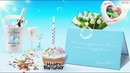 Самые красивые видео поздравления с днем рождения