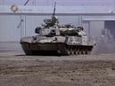 Бронетехника состоящая на вооружении армий мира на 1996г