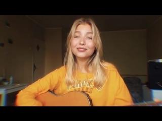 IOWA - Мама (Архивный кавер на популярную песню)