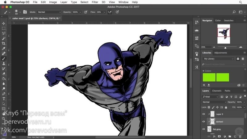 Раскрашивание персонажа комикса в Photoshop CC