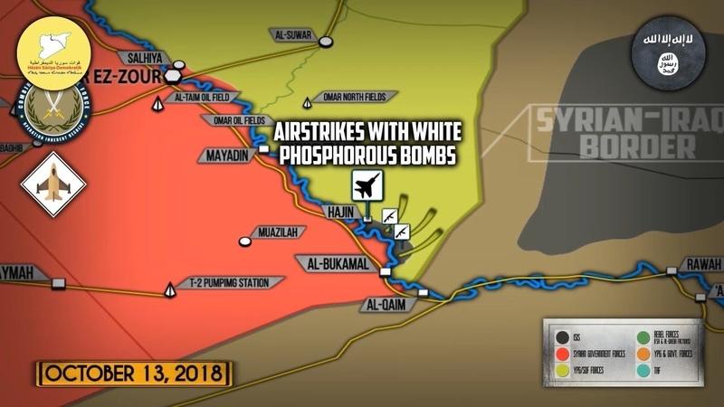 15 октября 2018. Военная обстановка в Сирии. ИГИЛ заявило об убийстве 28 проамериканских бойцов.