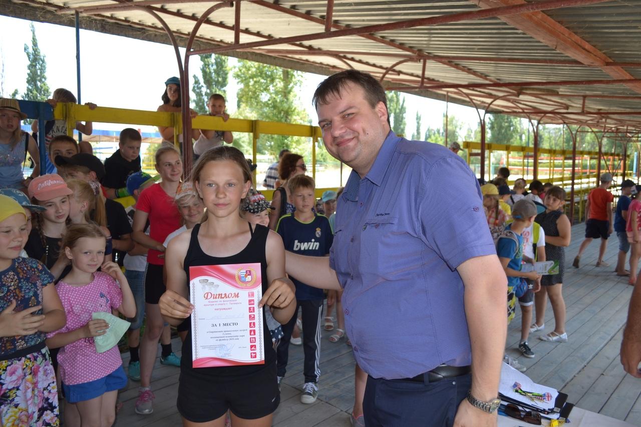В Таганроге прошла 1 смена городской Спартакиады пришкольных лагерей