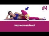 7 простых упражнений для идеальных ягодиц, бедер и ног