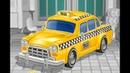 Мультики про машинки Мультики для детей Смотреть мультики бесплатно Такси мультик