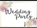Начало Wedding Party 18.03.2018