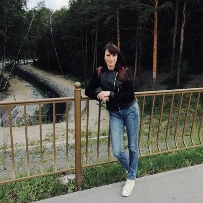 Регина Гафарова