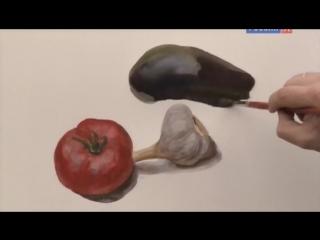 Овощи, Андрияка