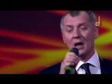 Александр Юрпалов-Она Лила Любовь