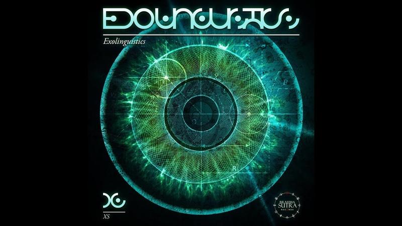 XS Cosmic Brahma - Disconnect