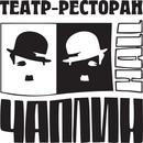 Людмила Волкова фото #50