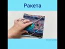 Видео обзор странички Ракета. Автор Наталия Саюпова.