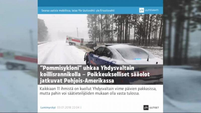 Анонс, конец эфира и начало перегона (YLE TV2 [Финляндия], 04.01.2018)