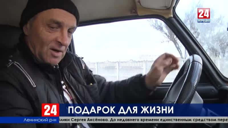 Сила духа. Проблемы людей с ограниченными возможностями на контроле Главы Республики Сергея Аксёнова