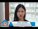 Atomy _ АТОМИ - Корейская косметика ( Новая МЛМ компания в России )