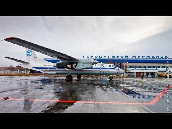Послевкусие. Имя аэропорту Мурманск: выбор горожан или спланированная акция?