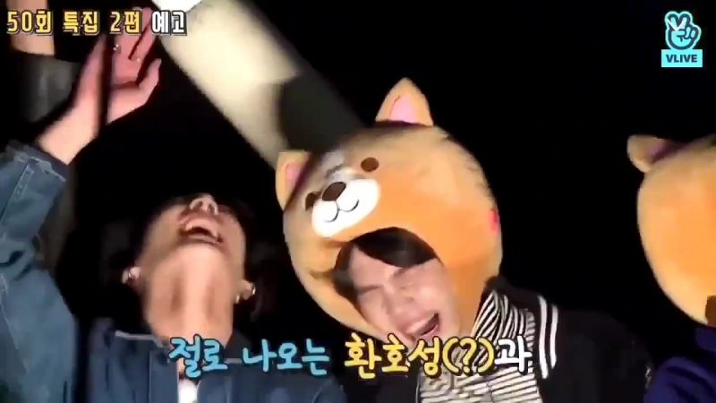 The difference between taekook and yoonseoks reaction LMAAAAO IM LAUGHING SO HARD @BTS_twt - -