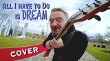 Александр Пушной - All I have to do is dream (cover The Everly Brothers)