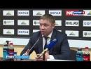 Пламенная речь Александра Гулявцева о несправедливости в КХЛ