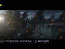 Dauntless Дэйлики 18+ (Drops on)