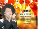 Dimash (DEEP AUTUMN) Sing Along (pinyin with Eng/Malay subs)