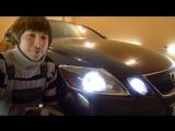 Тюнинг и ремонт фар Lexus GS 300  Устранение запотевания, ремонт после тюнинга, ангельские глазки