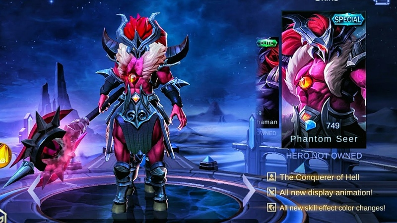 *NEW* UPCOMING SPECIAL HYLOS SKIN (PHANTOM SEER) GAMEPLAY