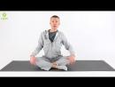 Простое йога упражнение для позвоночника и спины активизирует ваши силы и снизит