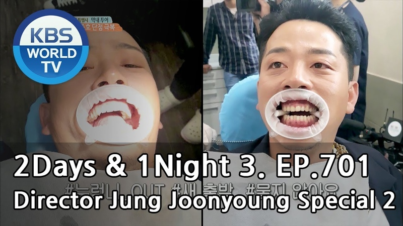 2Days 1Night Season3 : Director Jung Joonyoung Special 2 [ENG, TAI / 2018.06.17]