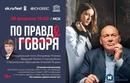 Алексей Ягудин фотография #1