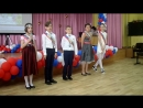 25-05-2018 школа-2 выпускной у 4а кл асса 2018г часть-1