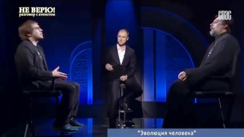 Не верю! Александр Панчин и Алексей Батаногов