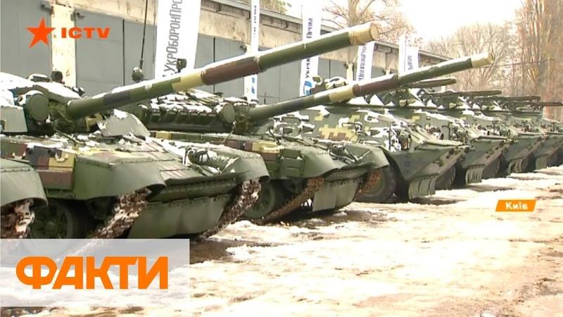 Новая техника для военных Киевский бронетанковый завод представил новые модели