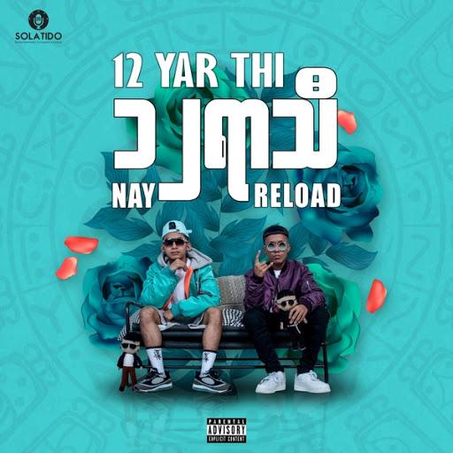 Reload альбом 12 Yar Thi