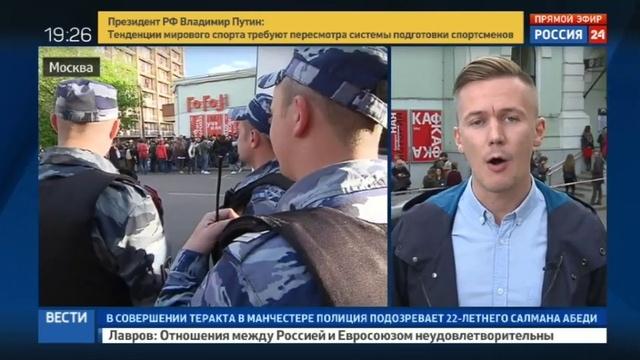 Новости на Россия 24 • Гоголь-центр обыск завершен, коллеги выражают поддержку Серебренникову