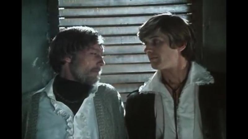 Олег Янковский и Александр Абдулов - фрагмент фильма Обыкновенное чудо (1978)
