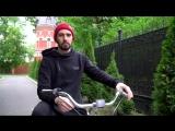 Как научиться уверенно ездить на велосипеде? | #НаДвух – помощь начинающим велосипедистам