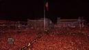 Mexico I Toque de Silencio - Himno Nacional Mexicano | Concierto Estamos Unidos Mexicanos