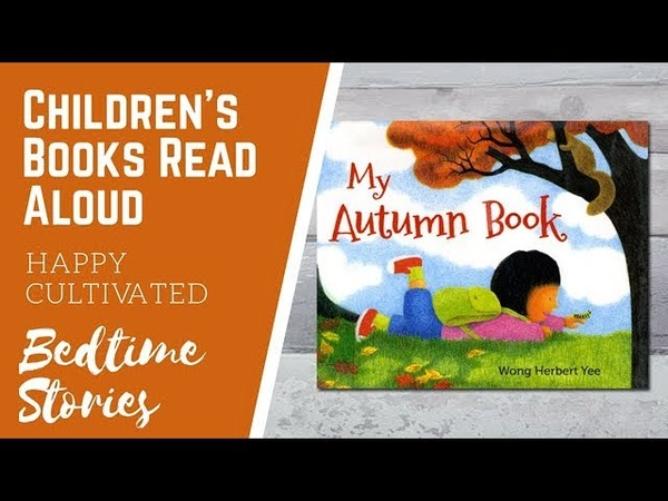My Autumn Book Read Aloud | Fall Books for Kids | Children's Books Read Aloud