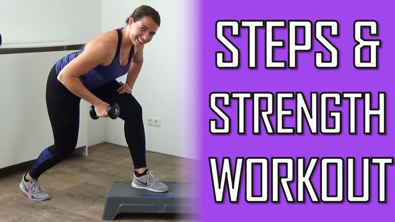 20 Minute Total Body Steps Workout Cardio Strength Combination Steps Exercises at Home