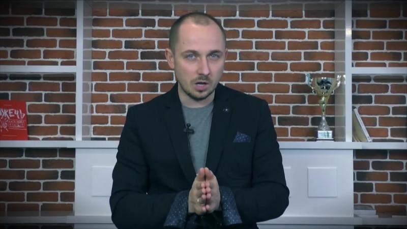 видео отзыв Алекса Олимского о курсе Космический Бублик от Наташи Маркович