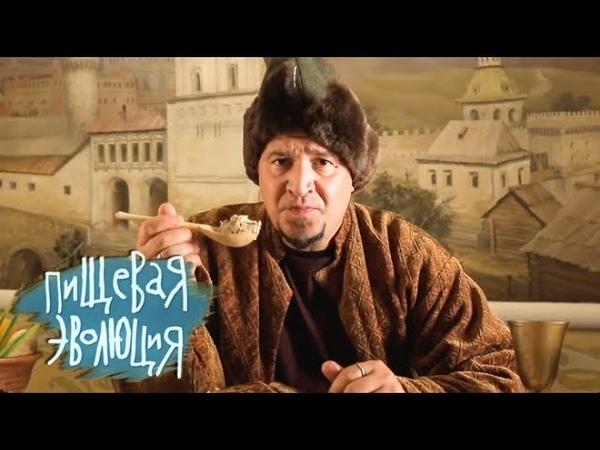 Пищевая эволюция Средневековая кухня Кухня государей