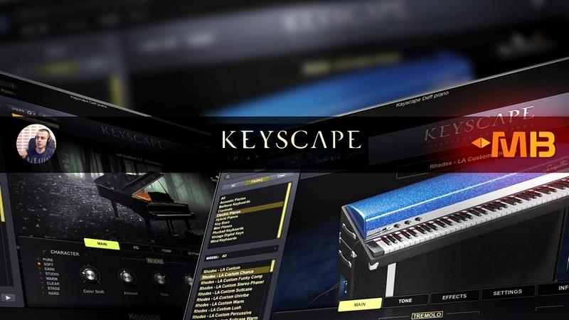 Spectrasonics Keyscape Арам Киракосян