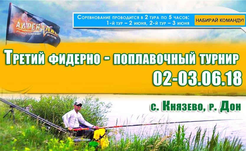 https://pp.userapi.com/c845121/v845121988/5077d/dfipY6q33V4.jpg